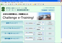 E-TRANING SYSTEM